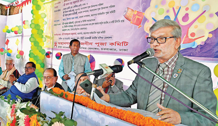Planning Minister speaks at 'Family Day' programme