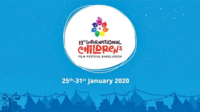 13th International Children's Film Festival kicks off