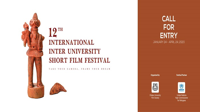 Int'l inter university short film fest begins July 28