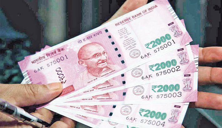 Rupee falls by 7 paise against dollar