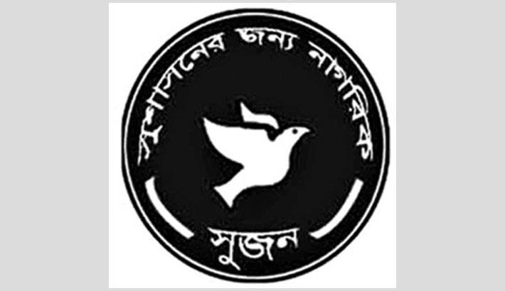 Arrange free, neutral polls: Sujon