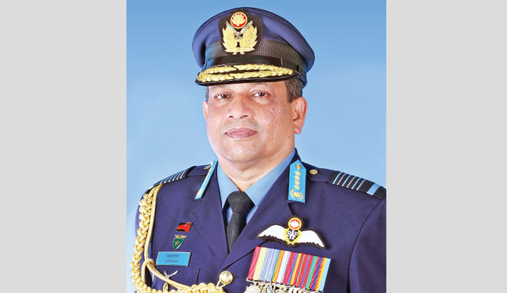 BAF chief leaves for Egypt