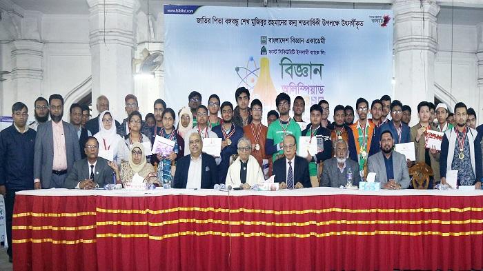 Closing Ceremony of FSIB Science Olympiad 2020 held