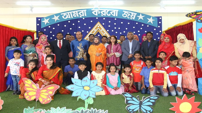 Labib Group gave a donation to 'Prayas'for special Children