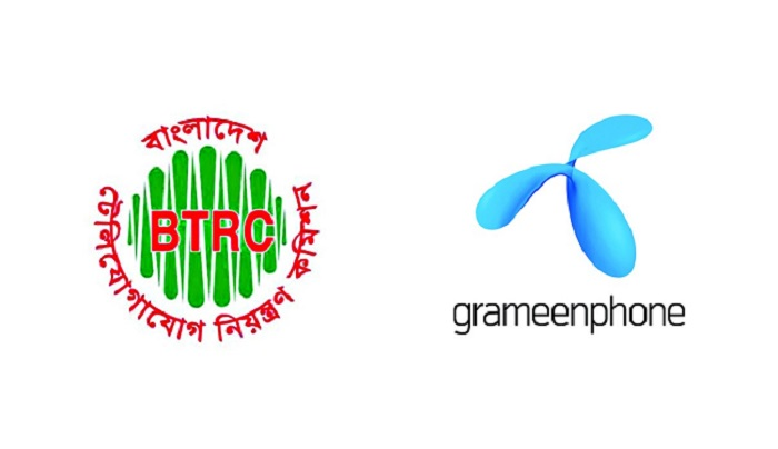 GP files review petition asking to pay BTRC Tk 575 crore