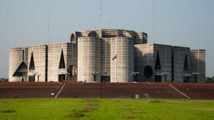 Parliament passes Electoral Rolls Bill