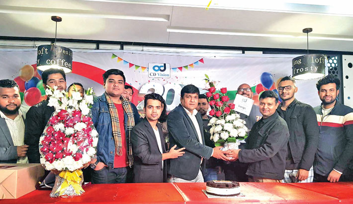 CD Vision completes 20 years of its journey