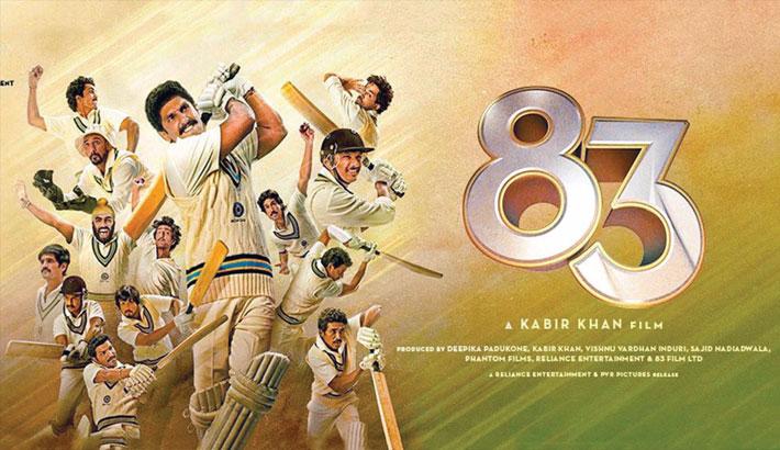 83 first look: Ranveer as Kapil leads Indian cricket team