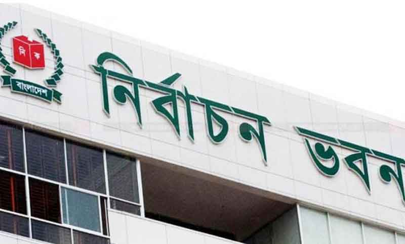 Awami League delegation holds meeting with EC officials again