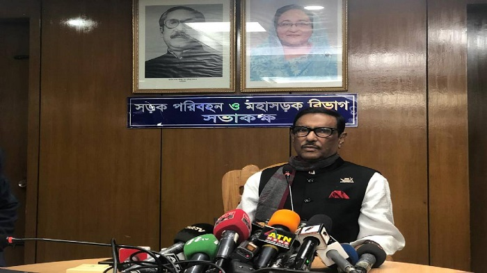 EC should probe Sunday's clash: Quader