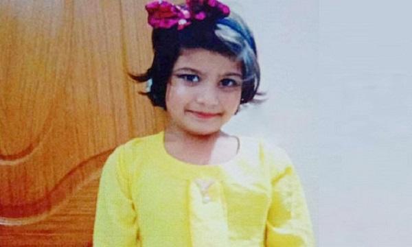 Two testify in Wari child rape, murder case