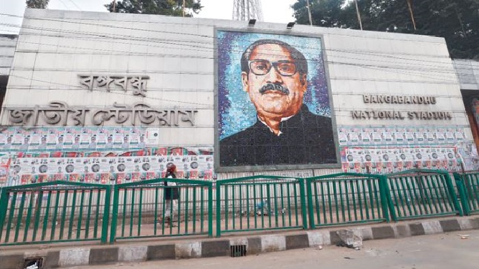 Rule makers break rules by dishonouring Bangabandhu