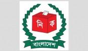 Denizens demand dev, aspirants seek vote