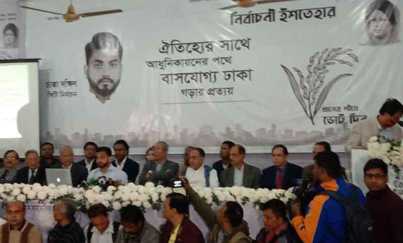 BNP's Ishraque announces 13-point election manifesto