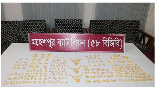 Gold ornaments worth Tk 66 lakh seized in Chuadanga