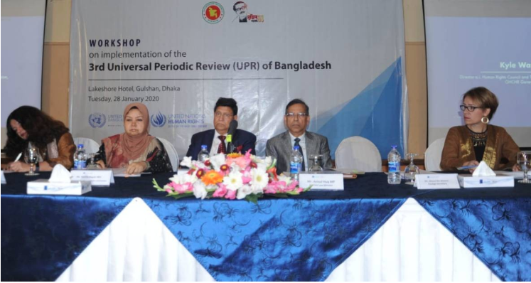 Bangladesh strongly remains engaged with UN HR mechanism: FM