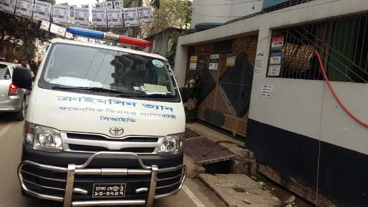 Man's throat-slit body found in city