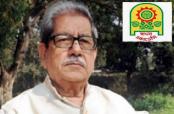 Anisuzzaman becomes president of Bangla Academy for fourth time