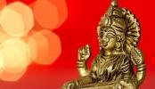 When is Saraswati Puja in 2020?