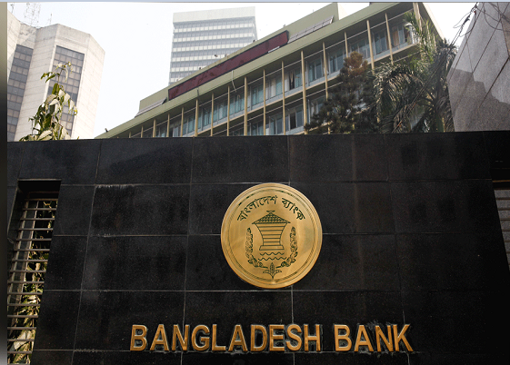 Banks, FIs in poll areas to remain closed on Feb 1
