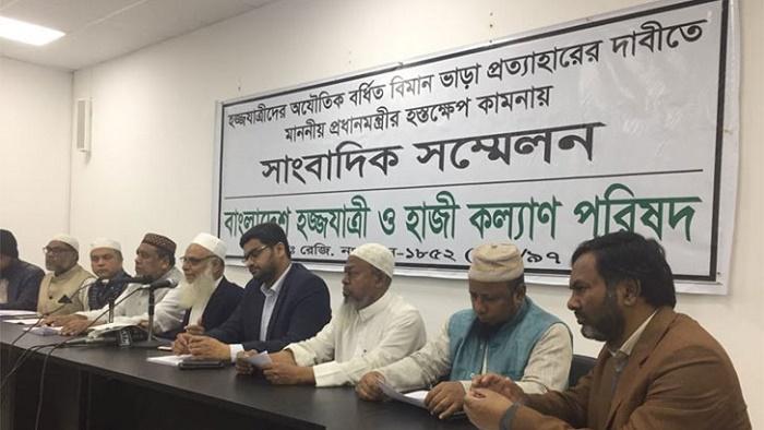PM's intervention sought in reducing plane fare for hajj pilgrims