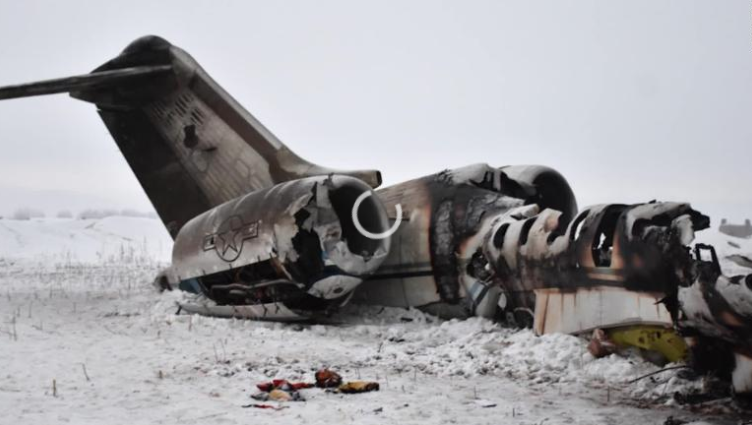 Two bodies recovered from crashed US military aircraft in Afghanistan