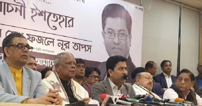 Taposh pledges well-governed, developed Dhaka in election manifesto