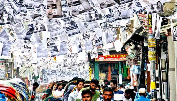 Dhaka wears festive look as city polls near