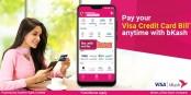 Pay VISA Credit Card Bill Directly through bKash App