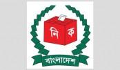 Aspirants await voters' verdict