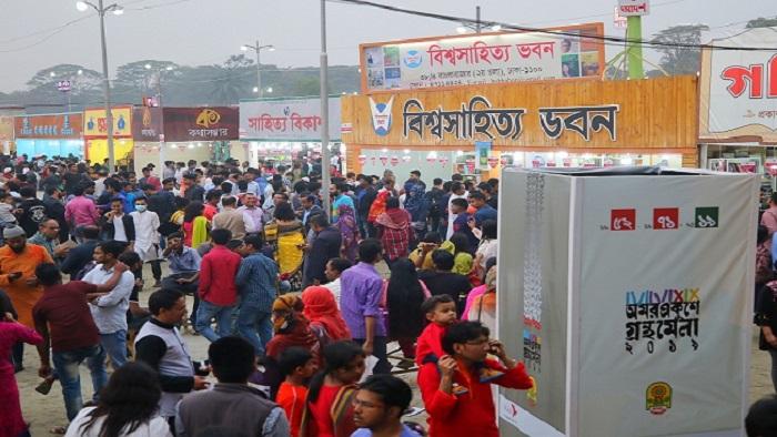 Amar Ekushey Book Fair begins today