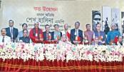 Bangla Academy Sahitya Puroshkar- 2019