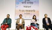Dhaka Art Summit's 5th edition starts Friday