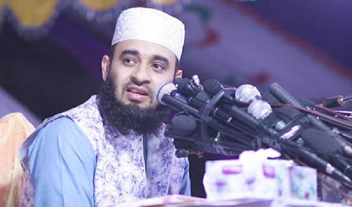 Islamic speaker Mizanur Rahman Azhari postpones all waz mahfils till March