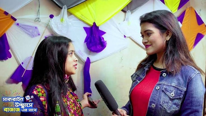 Bajaj joins with traditional Shakrain festival