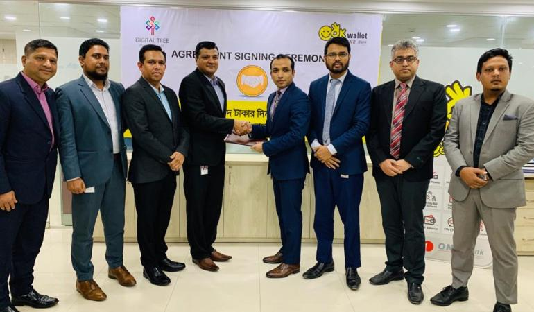 ONE Bank, Digital Tree join hands to bring efficiency in financial transactions