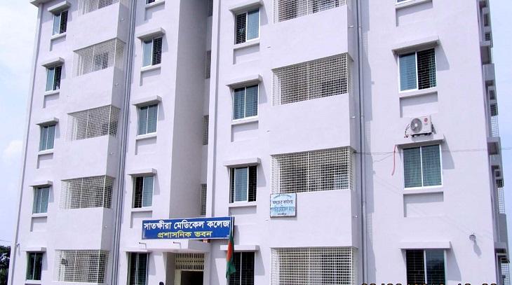 Satkhira Medical College intern doctors call indefinite strike