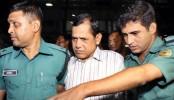 Ex-DIG prisons Bazlur denied bail
