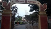 'Bangladesh Gallery' to be set up at Rabindra Bharati University