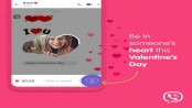 Get jazzed up with 'Viber Cupid'