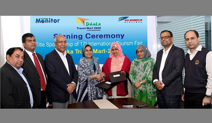 US-Bangla Airlines joins Dhaka Travel Mart 2020 as Title Sponsor