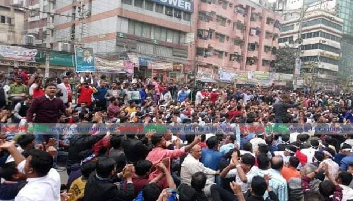BNP rally begins in Nayapaltan