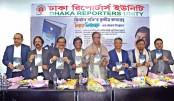 Milton Safi's book 'Nibhrite Nirbashaone' unveiled