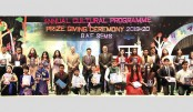 Annual cultural programme of BAF SEMS held