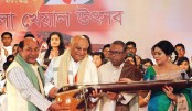 Bangla Khayal Utsab on Channel i today