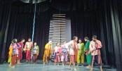 Mahakal to stage Neelakhyan today