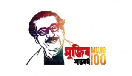 2.1m people to be made  literate in 'Mujib Barsho'