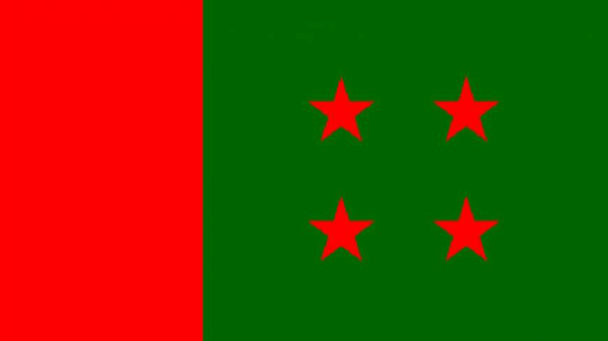 AL seeks applications for by-polls to five JS seats, CCC