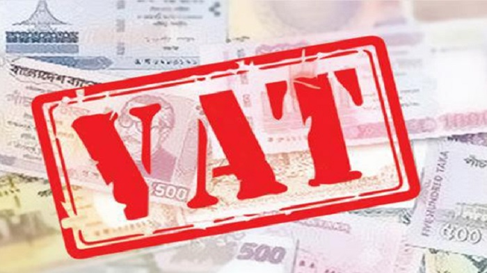 Tk 6.46cr VAT collected from DITF