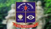 19th edition of 'Amar Bhashar Chalacchitra' kicks off at Dhaka University